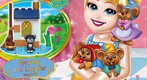 LEGO® Disney Księżniczka™